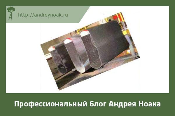 Хранение шлифовальной ленты