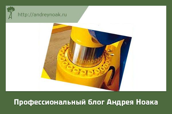 Зеркало гидравлического цилиндра