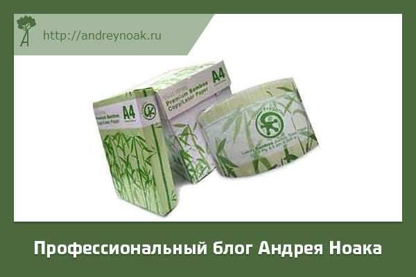 Бамбуковая бумага