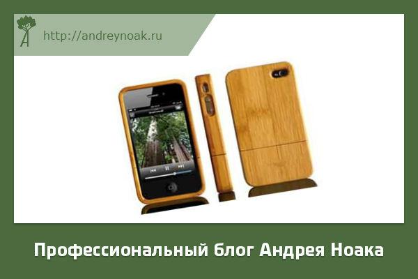 Отделка телефона бамбуком
