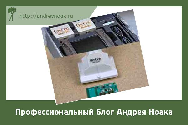 Датчик измерения температуры внутри ковра