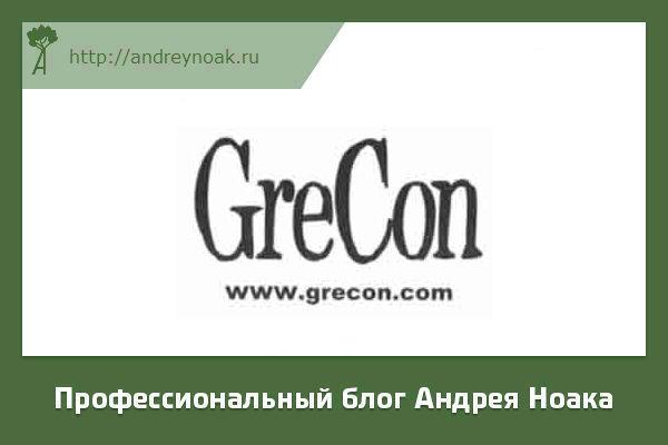 Логотип Грекон