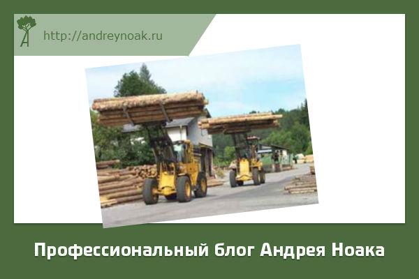 Фронтальный погрузчик в деревообработке