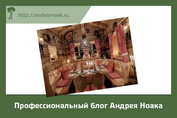 Комната из состаренной древесины