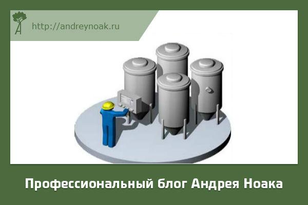Оператор на производстве