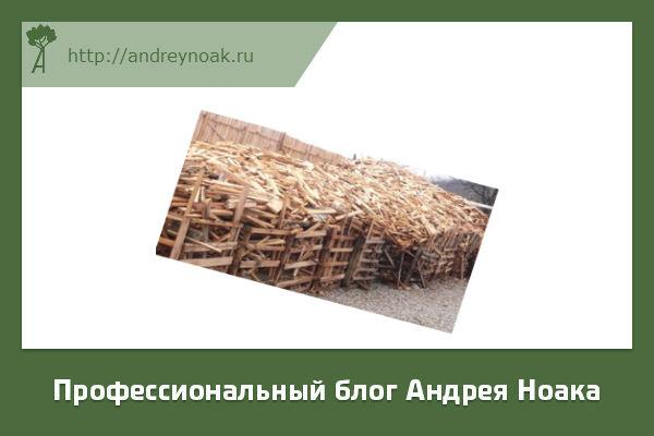 Срезка от деревообработки