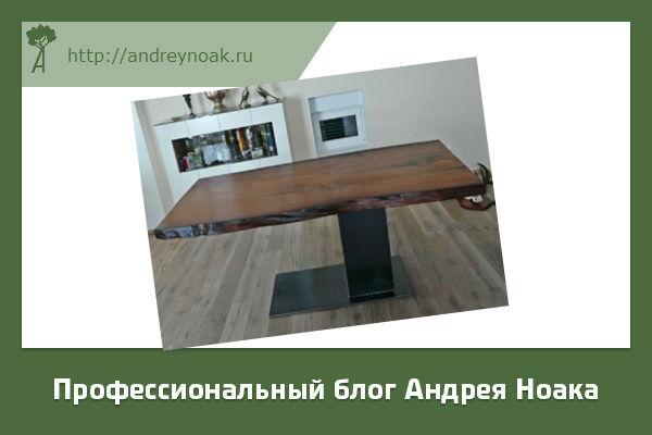 Декоративный стол