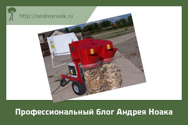 Станок для получения дров из горбыля