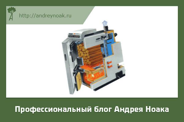 Автоматическая печь на дровах