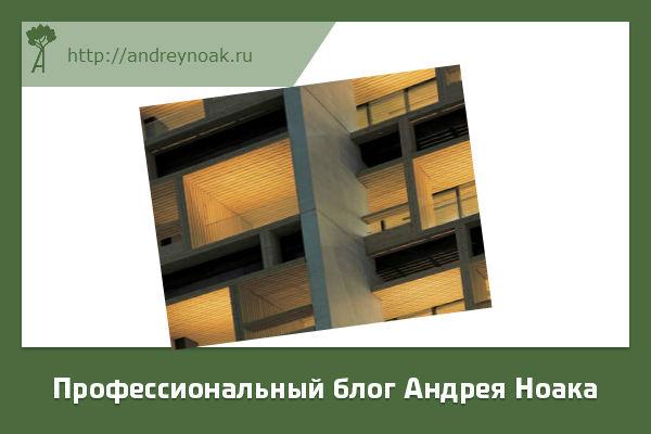 Деревянные балконы в многоэтажках