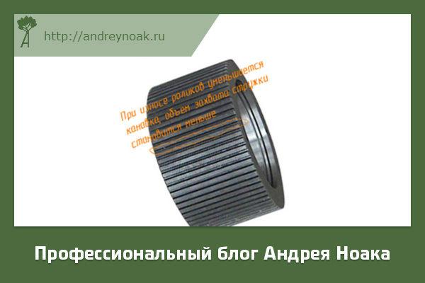 Износ роликов гранулятора