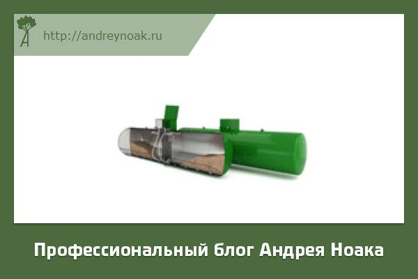 Бункер для хранения пеллет с двумя отсеками. Позволяет хранить в два раза больше пеллет.