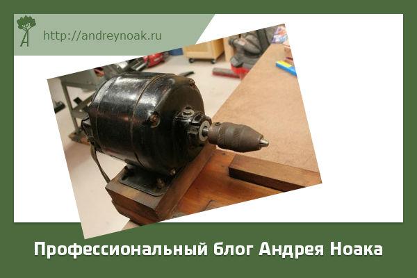 Кулачки из дрели и старый двигатель от стирки