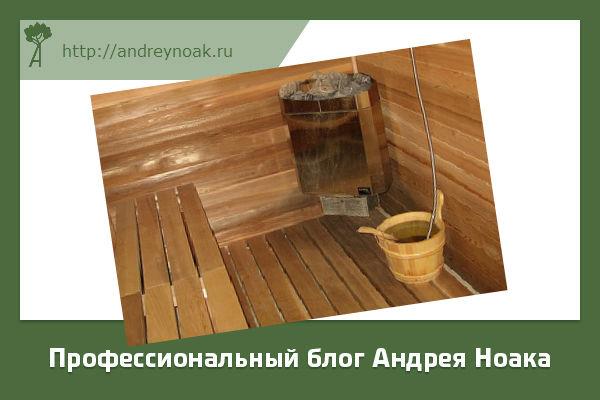 Шпунтованная доска в бане