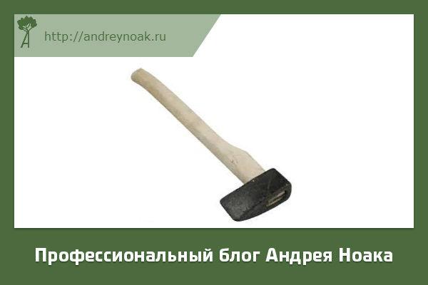 Колун для дров механический своими руками фото 26