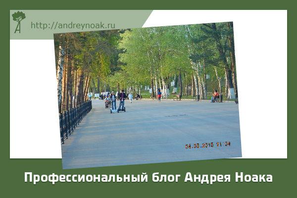 Набережная в Павлодаре