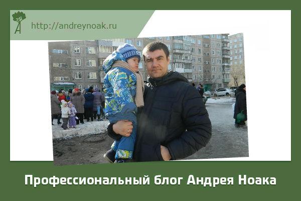 Масленица в Барнауле 2016