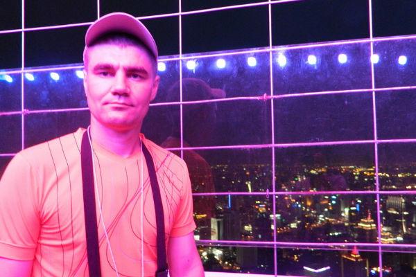Ночной вид с гостиницы Бойок в Бонгкоке