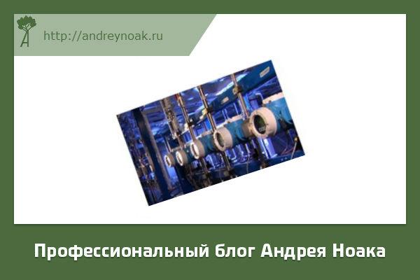 Дозаторы карбамидоформальдегидной смолы