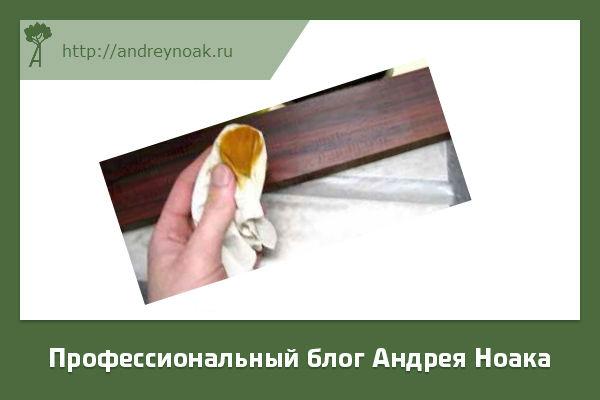 Масла на древесине