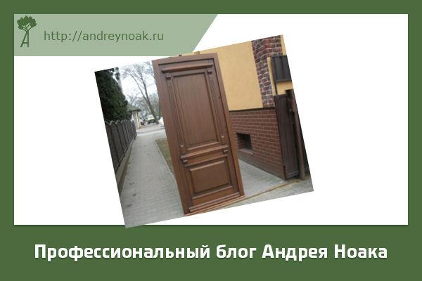 Изображение - Технология изготовления дверей из массива derevyanaya-dver