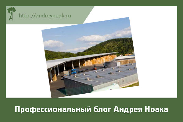 Сушильный комплекс для пиломатериалов