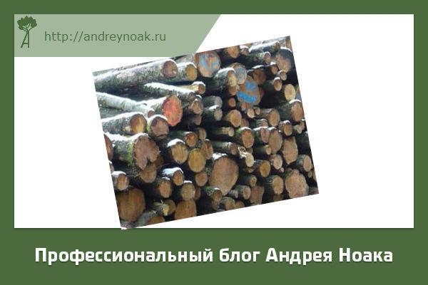Дровяная древесина