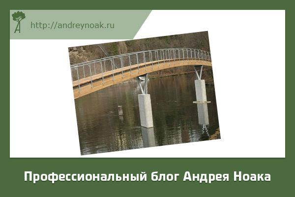 Мост из клееного бруса