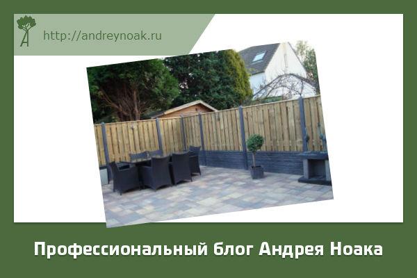 Забор из пропитанной древесины
