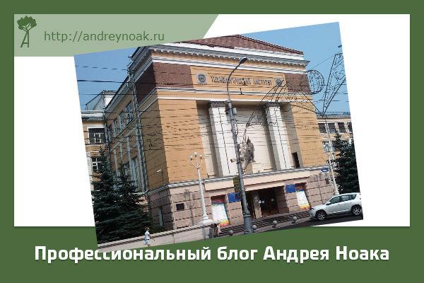 Как поступиль в СибГТУ по направлению