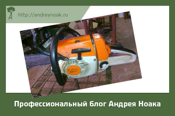 Ремонт бензопилы Штиль 180 своими руками
