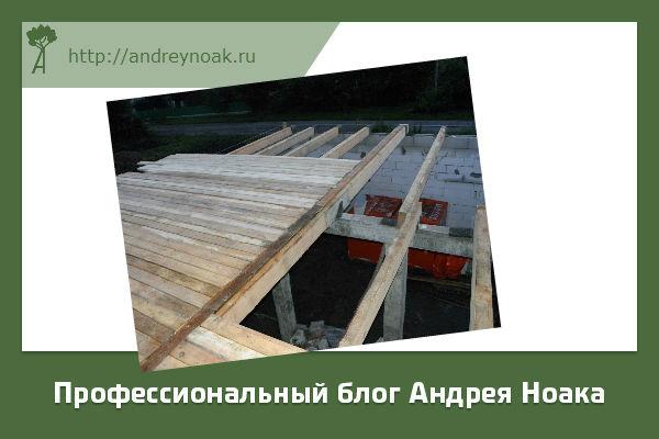 Делаем деревянное перекрытие между этажами