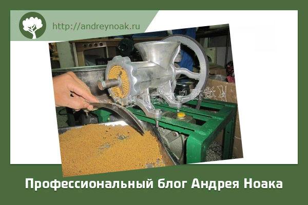 Мясорубка гранулятор