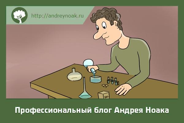 Работа с химией